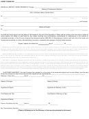 Form Ss-6004 - Surety Bond