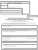 Form Bcs/cd-560 - Application For Certificate Of Authority To Transact Business Or Conduct Affairs In Michigan
