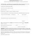 Tradename Registration Form