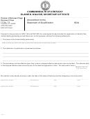 Form Sqa - Amendment To The Statement Of Qualification