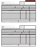 Form 4760 - Supplier Notification Of Uncollectible Tax