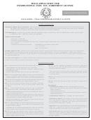 Form Ap-178 - International Fuel Tax Agreement License Application