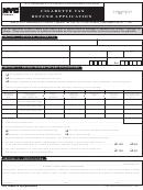 Cigarette Tax Refund Application Form
