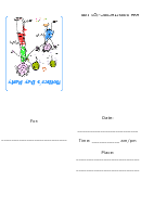 Mothers Day Party Invitation Template