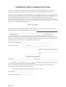 Reporting Firm Authorization Form