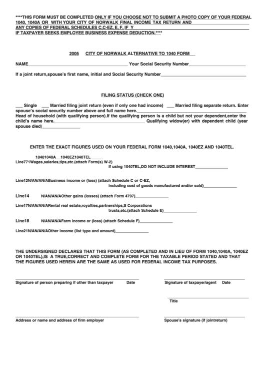 Alternative To 1040 Form - City Of Norwalk - 2005 Printable pdf