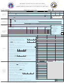 Form 1040cm - Territorial Individual Income Tax Return - 2008
