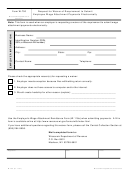 Form W-700 - Request For Waiver Of Requirement To Submit Employee Wage Attachment Payments Electronically