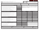 Form 265-25 - Consolidated Monthly Cigarette Tax Report (25s Only)
