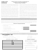 Form 760e - Virginia Tentative Tax Return And Application For Extension Of Time To File Individual Or Fiduciary Income Tax Return