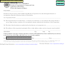 Application Of Dissolution (prior To The Issuance Of Shares) - Utah Department Of Commerce