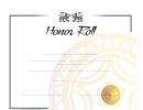 Honor Roll Certificate Template (white)