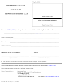 Form Mllc-1a - Limited Liability Company Transfer Of Reserved Name