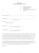 Appendix E Acknowledgement Letter