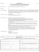 Form Gr-4868 - Application For Automatic Extension Of Time To File An Individual Income Tax Return - City Of Grand Rapids