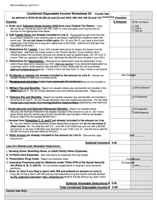 Combined Disposable Income Worksheet