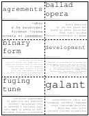 Music History Flash Cards
