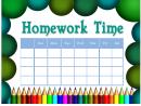 Homework Chore Chart