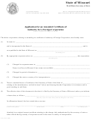 Form Corp.43 - Application For An Amended Certificate Of Authority For A Foreign Corporation