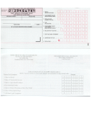 Form Wv/cst-200 - Consumers' Sales And Service Tax Return