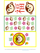 Monkey Long Red Envelopes