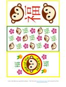 Monkey Long Red Envelopes