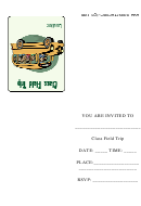 Class Field Trip Invitation Template
