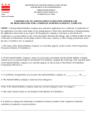 Certificate To Amend Application For Certificate Of Registration For A Foreign Limited Liability Company - Government Of The District Of Columbia
