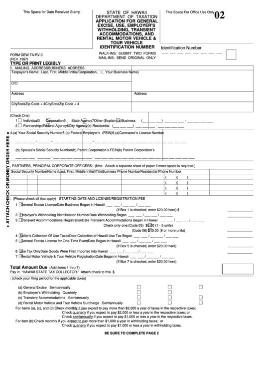 sample rental, credit card, blank scholarship, free sample job, examples job, sample scholarship, free printable job, on ta application form
