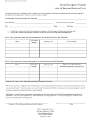 Form Des-032 - Driver Education Provider User Id Request/removal - 2009