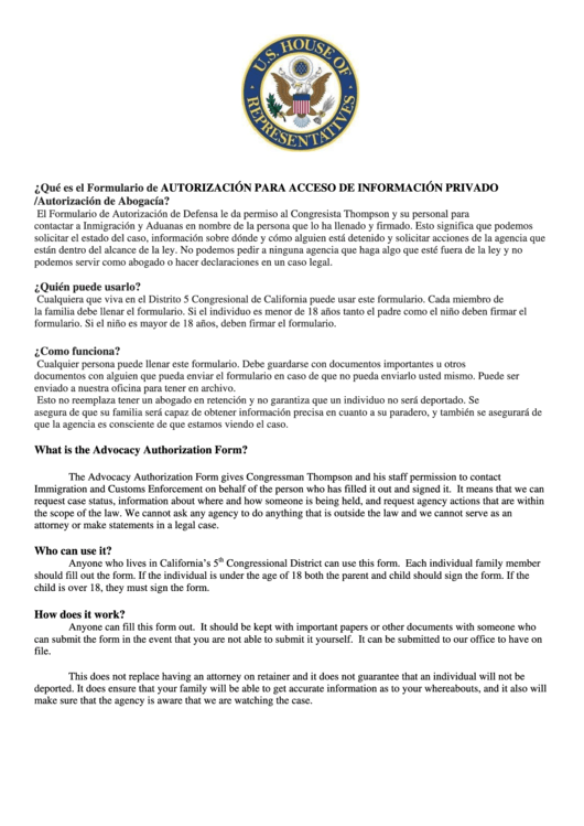 Advocacy Authorization Form - U.s. House Of Representatives Printable pdf