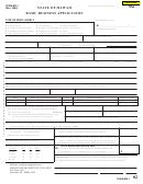 Form Bb-1 - Basic Business Application