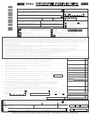 Form Nyc-204ez - Unincorporated Business Tax Return For Partnerships (including Limited Liability Companies) - 2016