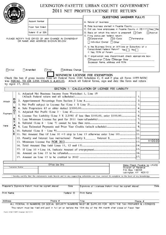 payroll status change form template