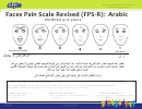 Faces Pain Scale Chart - Arabic