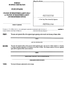 Form Mbca-12c - Change Of Registered Agent Only Or Change Of Registered Agent And Registered Office