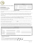 Complaint Form - Maryland Board Of Physical Therapy Examiners