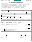 Form F-05260 - Letter Of Non-marriage Application - Wisconsin Department Of Health Services