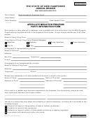 Form Nhjb-2615-sup - Appellate Mediation Program - Party Information Form - New Hampshire Supreme Court