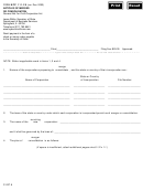 Form Nfp 111.25 - Articles Of Merger Or Consolidation - Illinois Secretary Of State