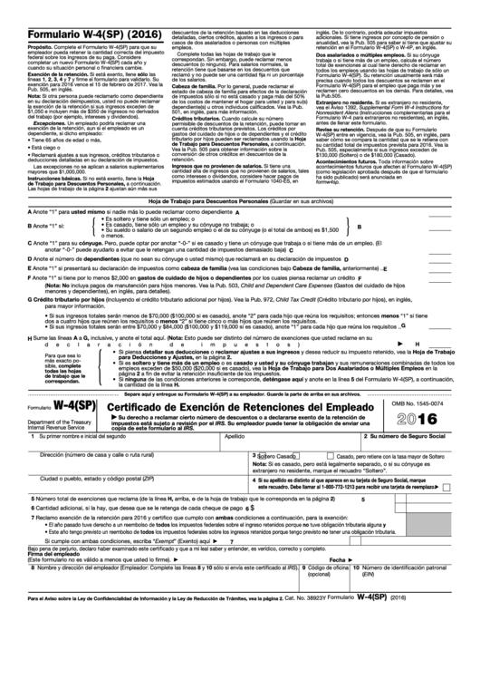 Fillable Formulario W-4(Sp) - Hoja De Trabajo Para Descuentos Personales (Guardar En Sus Archivos) (Spanish Version) - 2016 Printable pdf