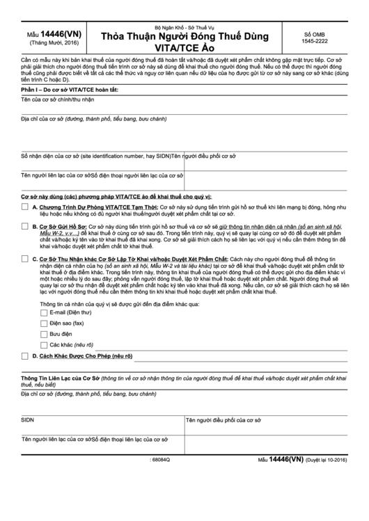 Fillable Form 14446 (Vn) - Virtual Vita/tce Taxpayer Consent (Vietnamese Version) Printable pdf
