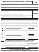 Formulario 8879(sp) - Autorizacion De Firma Para Presentar La Declaracion Por Medio Del Irs E-file(spanish Version) - 2017