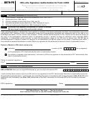 Form 8879-pe- Irs E-file Signature Authorization For Form 1065 - 2017