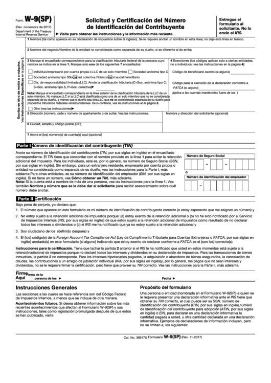 Fillable Formulario W-9 (Sp) - Solicitud Y Certificacion Del Numero De Identificacion Del Contribuyente (Spanish Version) Printable pdf