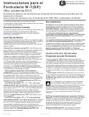 Instrucciones Para El Formulario W-7(sp) - Solicitud De Numero De Identificacion Personal Del Contribuyente Del Servicio De Impuestos Internos
