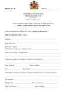 Application Form For A Visa To Enter Malawi