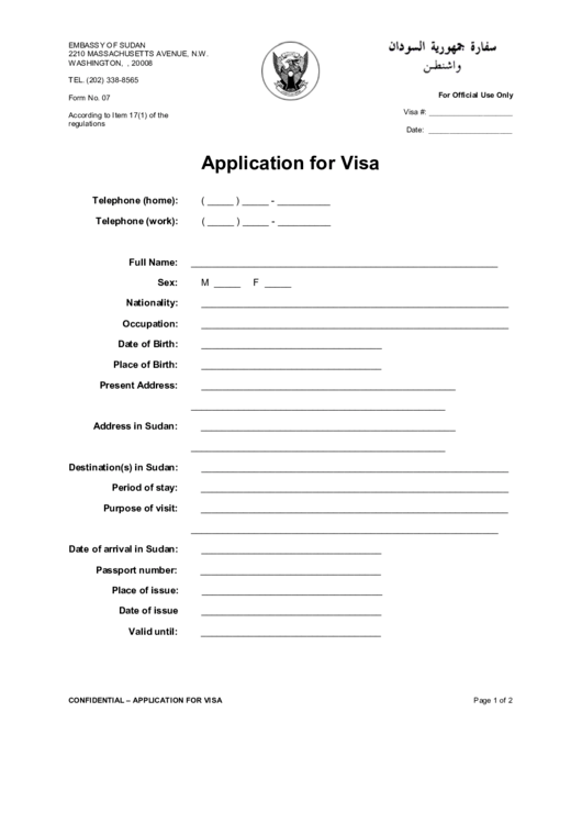 Fillable Embassy Of Sudan Application For Visa Printable pdf