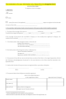 Application Form To Register A Birth In Hungary