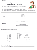 Home Reading Log And 3d Grade Homework (math And Reading) - 2017
